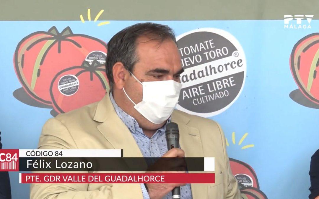 Entrevista a Félix Lozano para Código 84